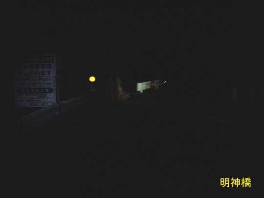 https://blog-001.west.edge.storage-yahoo.jp/res/blog-fe-4e/bazu55555/folder/109946/51/33029851/img_11_m?1487953606