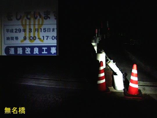 https://blog-001.west.edge.storage-yahoo.jp/res/blog-fe-4e/bazu55555/folder/109946/51/33029851/img_15_m?1487953606