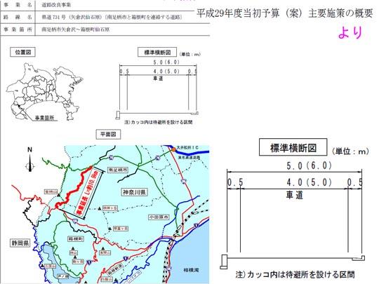https://blog-001.west.edge.storage-yahoo.jp/res/blog-fe-4e/bazu55555/folder/109946/51/33029851/img_18_m?1487953606