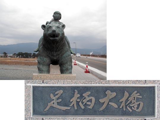 https://blog-001.west.edge.storage-yahoo.jp/res/blog-fe-4e/bazu55555/folder/109946/50/33032150/img_0_m?1488118031