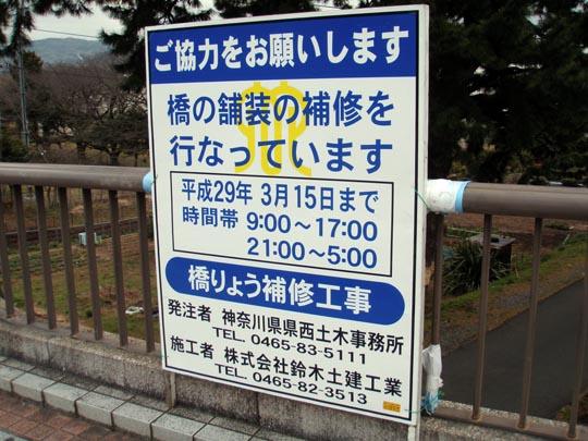 https://blog-001.west.edge.storage-yahoo.jp/res/blog-fe-4e/bazu55555/folder/109946/50/33032150/img_1_m?1488118031