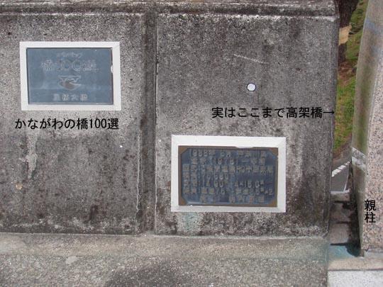 https://blog-001.west.edge.storage-yahoo.jp/res/blog-fe-4e/bazu55555/folder/109946/50/33032150/img_4_m?1488118031