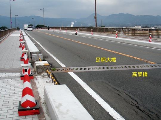https://blog-001.west.edge.storage-yahoo.jp/res/blog-fe-4e/bazu55555/folder/109946/50/33032150/img_5_m?1488118031