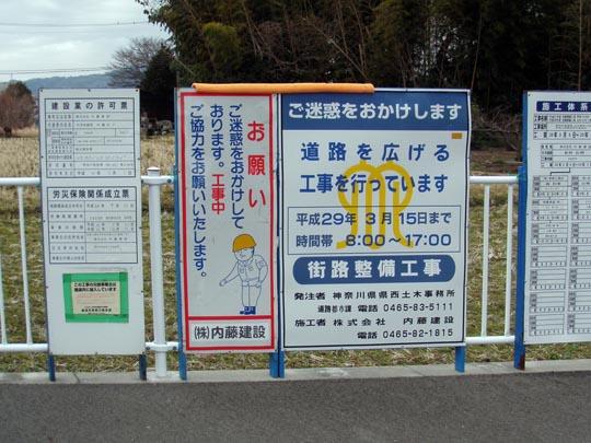 https://blog-001.west.edge.storage-yahoo.jp/res/blog-fe-4e/bazu55555/folder/109946/04/33032204/img_1_m?1488119982