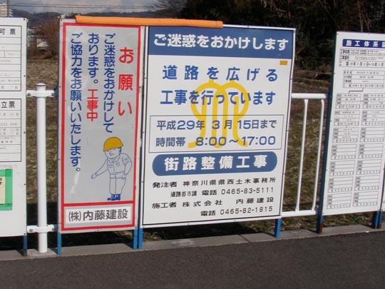https://blog-001.west.edge.storage-yahoo.jp/res/blog-fe-4e/bazu55555/folder/109946/01/33038401/img_5_m?1488567932