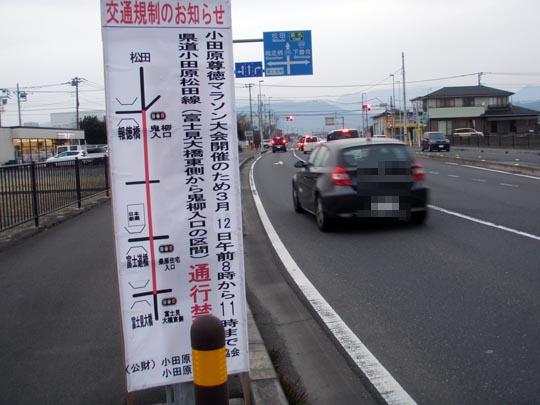 https://blog-001.west.edge.storage-yahoo.jp/res/blog-fe-4e/bazu55555/folder/109946/82/33040482/img_7_m?1488711578