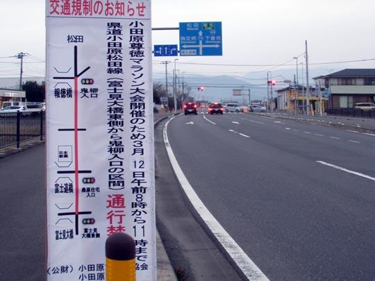 https://blog-001.west.edge.storage-yahoo.jp/res/blog-fe-4e/bazu55555/folder/109946/02/33041302/img_0_m?1488764421