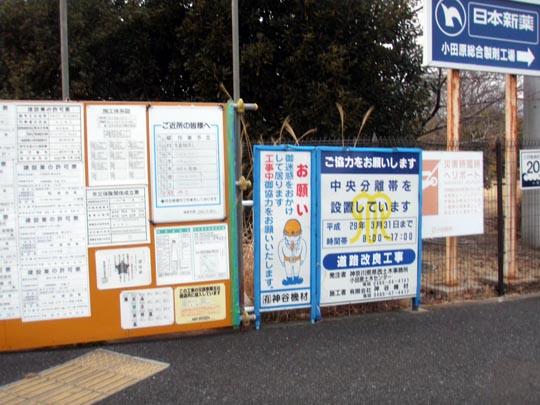 https://blog-001.west.edge.storage-yahoo.jp/res/blog-fe-4e/bazu55555/folder/109946/02/33041302/img_1_m?1488764421