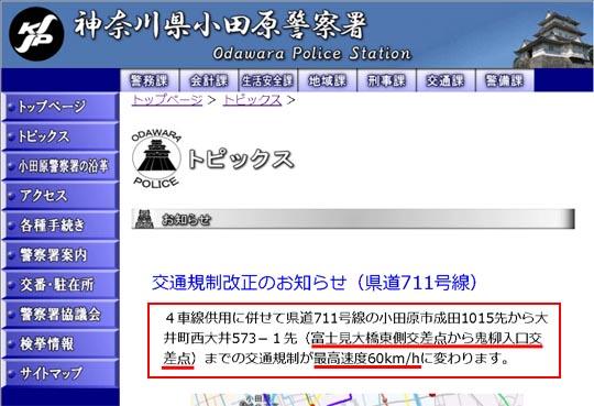 https://blog-001.west.edge.storage-yahoo.jp/res/blog-fe-4e/bazu55555/folder/109946/02/33041302/img_3_m?1488764421