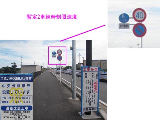 https://blog-001.west.edge.storage-yahoo.jp/res/blog-fe-4e/bazu55555/folder/109946/02/33041302/img_4_m?1488764421