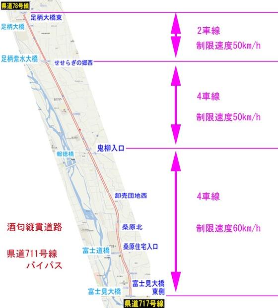 https://blog-001.west.edge.storage-yahoo.jp/res/blog-fe-4e/bazu55555/folder/109946/02/33041302/img_11_m?1488764421