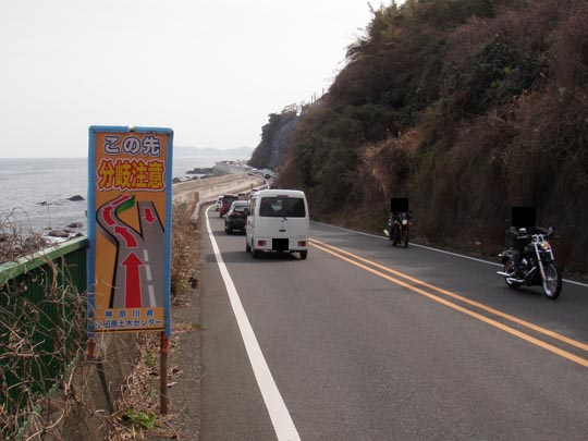 https://blog-001.west.edge.storage-yahoo.jp/res/blog-fe-4e/bazu55555/folder/109946/37/33041437/img_0_m?1488772484