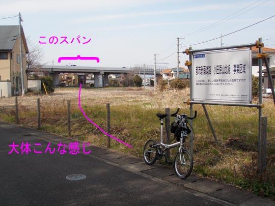 https://blog-001.west.edge.storage-yahoo.jp/res/blog-fe-4e/bazu55555/folder/109946/03/33041803/img_8_m?1488795204