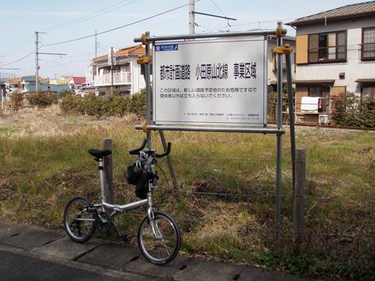 https://blog-001.west.edge.storage-yahoo.jp/res/blog-fe-4e/bazu55555/folder/109946/03/33041803/img_9_m?1488795204