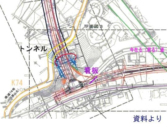 https://blog-001.west.edge.storage-yahoo.jp/res/blog-fe-4e/bazu55555/folder/109946/03/33041803/img_10_m?1488795204