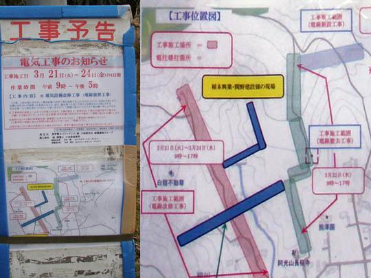 https://blog-001.west.edge.storage-yahoo.jp/res/blog-fe-4e/bazu55555/folder/109946/39/33046039/img_5_m?1489113449