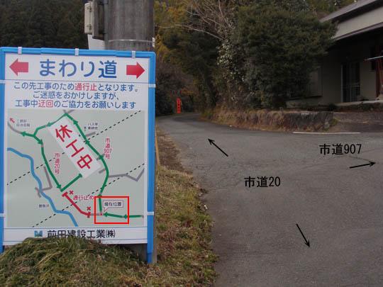 https://blog-001.west.edge.storage-yahoo.jp/res/blog-fe-4e/bazu55555/folder/109946/39/33046039/img_12_m?1489113449