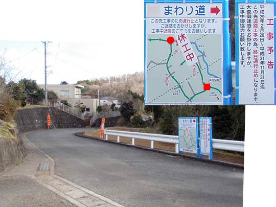 https://blog-001.west.edge.storage-yahoo.jp/res/blog-fe-4e/bazu55555/folder/109946/39/33046039/img_14_m?1489113449