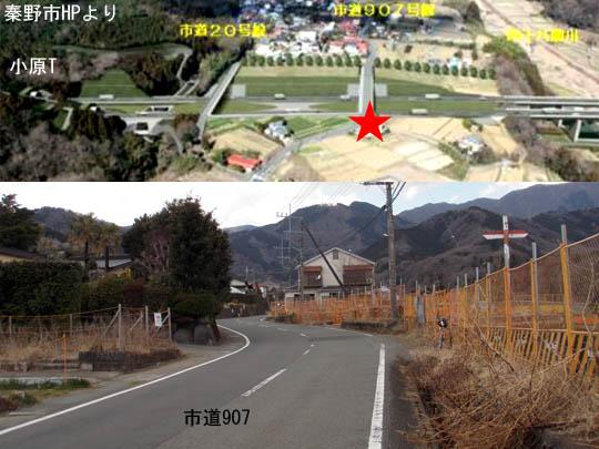 https://blog-001.west.edge.storage-yahoo.jp/res/blog-fe-4e/bazu55555/folder/109946/39/33046039/img_15_m?1489113449