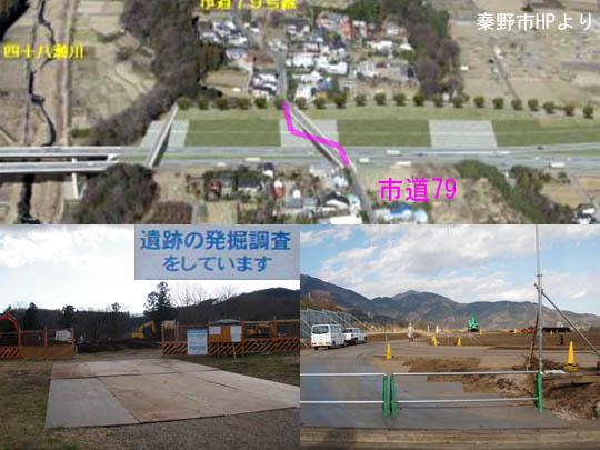 https://blog-001.west.edge.storage-yahoo.jp/res/blog-fe-4e/bazu55555/folder/109946/39/33046039/img_16_m?1489113449