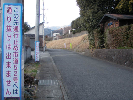 https://blog-001.west.edge.storage-yahoo.jp/res/blog-fe-4e/bazu55555/folder/109946/39/33046039/img_19_m?1489113449