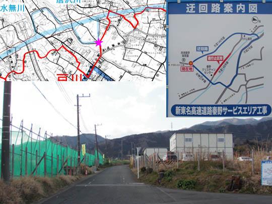 https://blog-001.west.edge.storage-yahoo.jp/res/blog-fe-4e/bazu55555/folder/109946/39/33046039/img_20_m?1489113449
