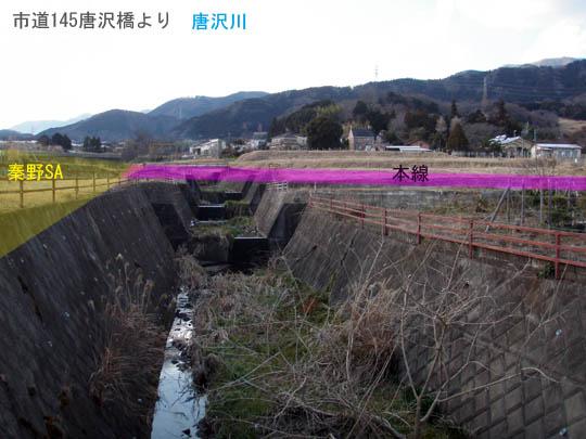 https://blog-001.west.edge.storage-yahoo.jp/res/blog-fe-4e/bazu55555/folder/109946/39/33046039/img_22_m?1489113449