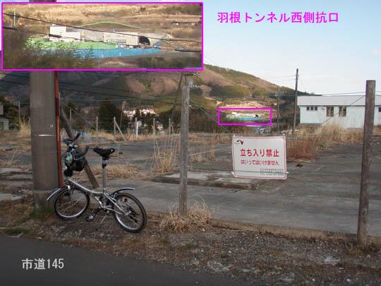 https://blog-001.west.edge.storage-yahoo.jp/res/blog-fe-4e/bazu55555/folder/109946/39/33046039/img_24_m?1489113449