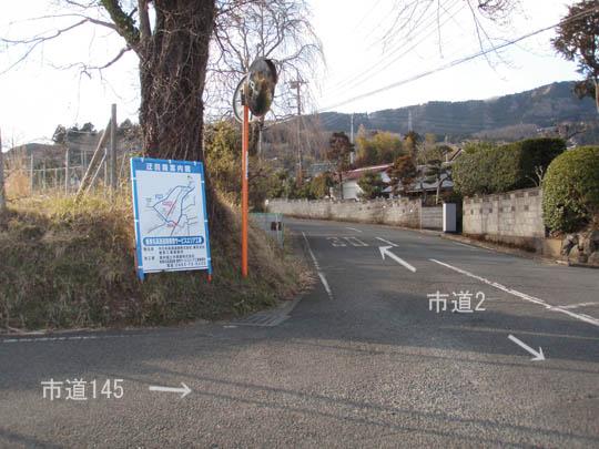 https://blog-001.west.edge.storage-yahoo.jp/res/blog-fe-4e/bazu55555/folder/109946/72/33046372/img_0_m?1489140131