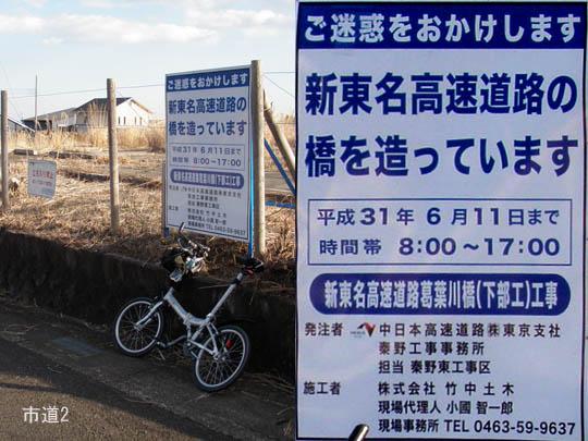 https://blog-001.west.edge.storage-yahoo.jp/res/blog-fe-4e/bazu55555/folder/109946/72/33046372/img_1_m?1489140131