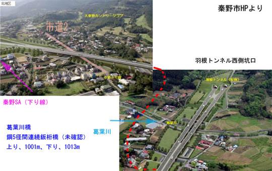 https://blog-001.west.edge.storage-yahoo.jp/res/blog-fe-4e/bazu55555/folder/109946/72/33046372/img_2_m?1489140131