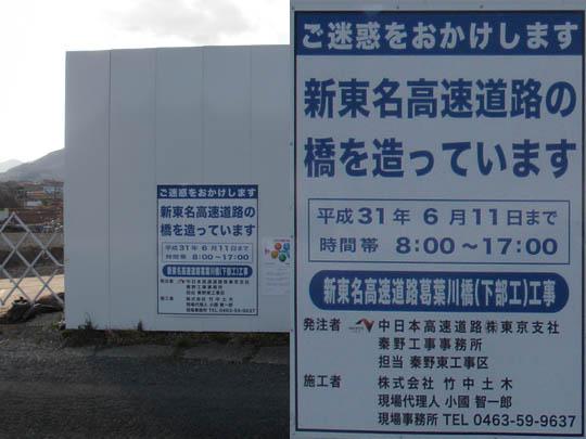 https://blog-001.west.edge.storage-yahoo.jp/res/blog-fe-4e/bazu55555/folder/109946/72/33046372/img_11_m?1489140131