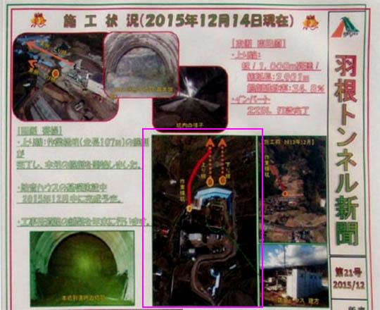 https://blog-001.west.edge.storage-yahoo.jp/res/blog-fe-4e/bazu55555/folder/109946/72/33046372/img_18_m?1489140131