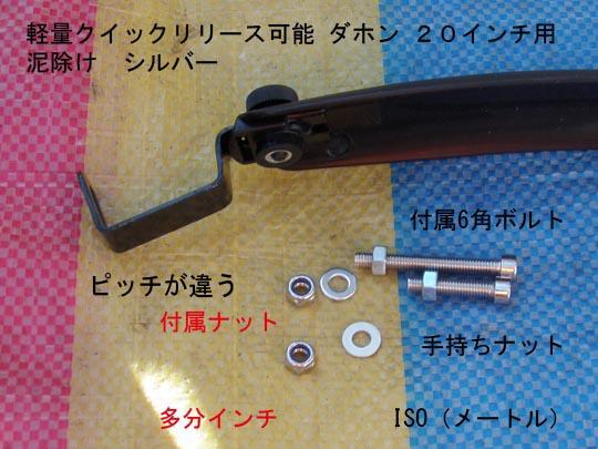 https://blog-001.west.edge.storage-yahoo.jp/res/blog-fe-4e/bazu55555/folder/109965/73/33047673/img_2_m?1489238368