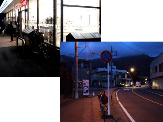 https://blog-001.west.edge.storage-yahoo.jp/res/blog-fe-4e/bazu55555/folder/109946/08/33049208/img_5_m?1489365413