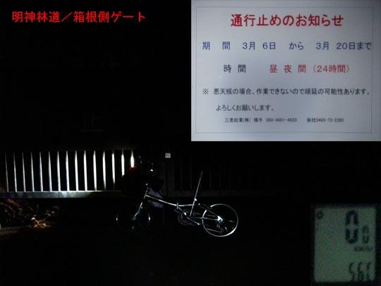 https://blog-001.west.edge.storage-yahoo.jp/res/blog-fe-4e/bazu55555/folder/109946/08/33049208/img_6_m?1489365413