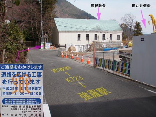 https://blog-001.west.edge.storage-yahoo.jp/res/blog-fe-4e/bazu55555/folder/109946/74/33050274/img_3_m?1489436701