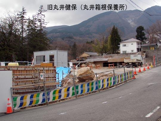 https://blog-001.west.edge.storage-yahoo.jp/res/blog-fe-4e/bazu55555/folder/109946/74/33050274/img_6_m?1489436701