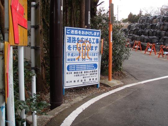 https://blog-001.west.edge.storage-yahoo.jp/res/blog-fe-4e/bazu55555/folder/109946/74/33050274/img_10_m?1489436701