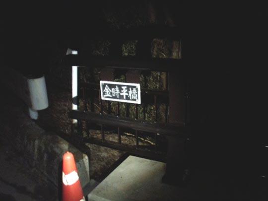 https://blog-001.west.edge.storage-yahoo.jp/res/blog-fe-4e/bazu55555/folder/109946/16/33050316/img_3_m?1489441090