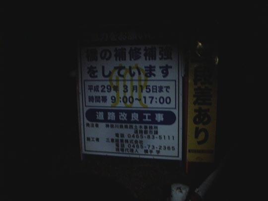https://blog-001.west.edge.storage-yahoo.jp/res/blog-fe-4e/bazu55555/folder/109946/16/33050316/img_11_m?1489441090