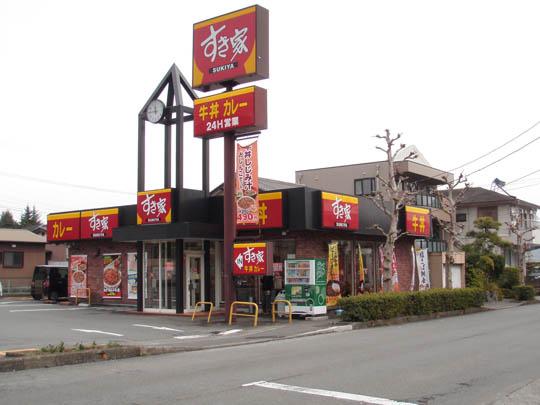 https://blog-001.west.edge.storage-yahoo.jp/res/blog-fe-4e/bazu55555/folder/109946/39/33052439/img_0_m?1489607632