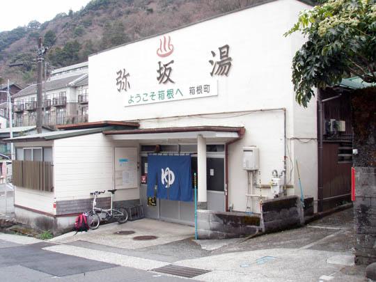 https://blog-001.west.edge.storage-yahoo.jp/res/blog-fe-4e/bazu55555/folder/109946/39/33052439/img_3_m?1489607632