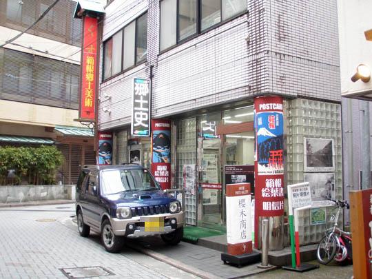 https://blog-001.west.edge.storage-yahoo.jp/res/blog-fe-4e/bazu55555/folder/109946/39/33052439/img_7_m?1489607632