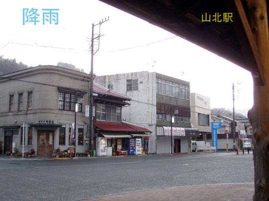 https://blog-001.west.edge.storage-yahoo.jp/res/blog-fe-4e/bazu55555/folder/109946/76/33054076/img_3_m?1489745239
