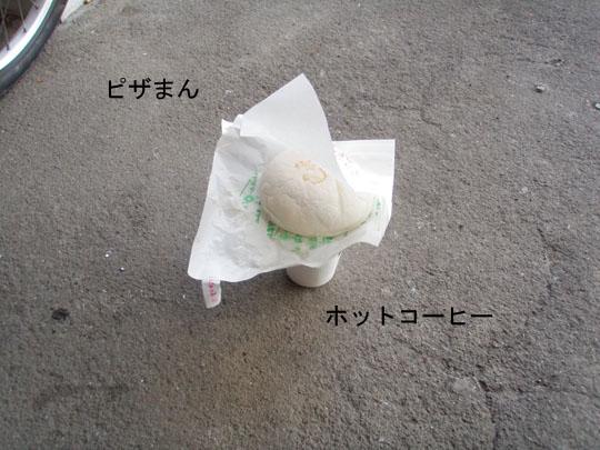 https://blog-001.west.edge.storage-yahoo.jp/res/blog-fe-4e/bazu55555/folder/109946/76/33054076/img_4_m?1489745239