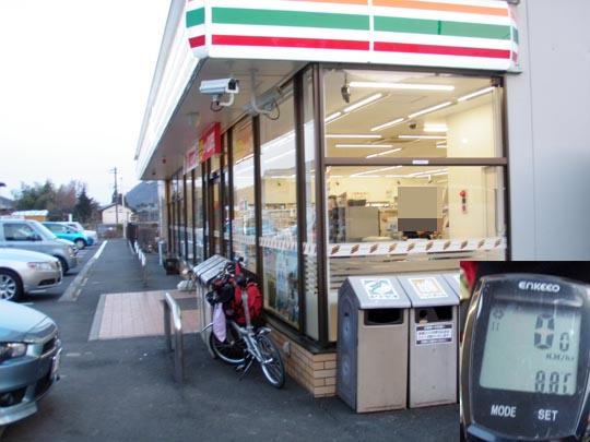 https://blog-001.west.edge.storage-yahoo.jp/res/blog-fe-4e/bazu55555/folder/109946/82/33056382/img_2_m?1489927594