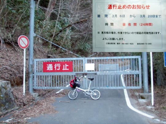 https://blog-001.west.edge.storage-yahoo.jp/res/blog-fe-4e/bazu55555/folder/109946/82/33056382/img_3_m?1489927594