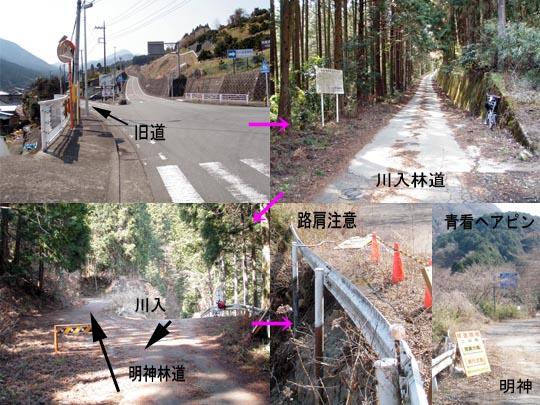 https://blog-001.west.edge.storage-yahoo.jp/res/blog-fe-4e/bazu55555/folder/109946/82/33056382/img_9_m?1489927594