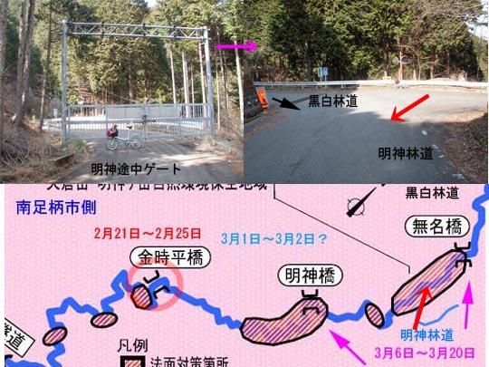 https://blog-001.west.edge.storage-yahoo.jp/res/blog-fe-4e/bazu55555/folder/109946/82/33056382/img_10_m?1489927594